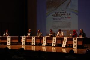 2011年に行われた 「海岸林再生シンポジウム」