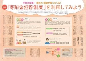 topic_201402