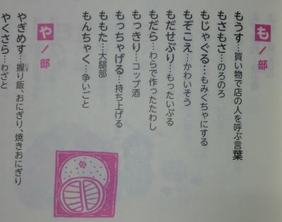 CIMG7696