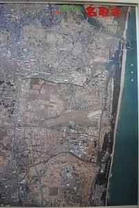 震災前名取市航空写真
