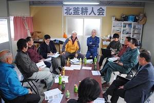 再生の会立ち上げ準備会議。左から2人目が櫻井副会長。北釜耕人会事 務所にて。(2011年12月6日)