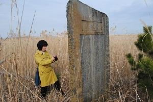 昭和34年建立の「愛林碑」の裏面もすべて記録