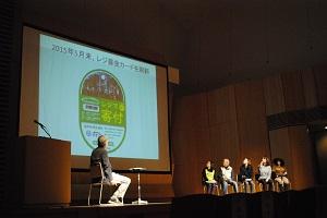 それぞれプロジェクトの関わりを話していただきました (3月12日報告会トークセッション2にて)
