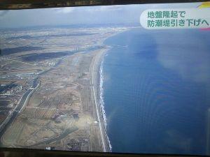 いまの名取の上空写真。報道は震災後、地盤沈下ののち、いまは土壌隆起のため、 これから計画される各地の防潮堤は引き下げの方向とのこと (3月1日NHK)