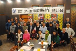 松島地区の会員さん、西日本センターの研修生みんなで集合写真