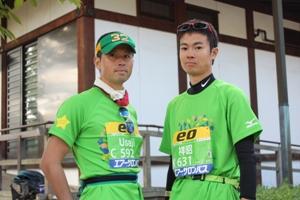 オイスカ静岡の久我君(2015年ベストチャリティーランナー賞)と天野君。二人とも今年も