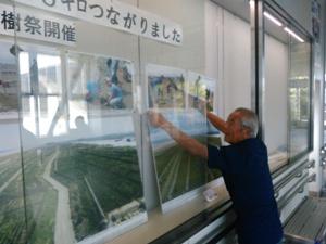 オイスカ会員で名取市民の大槻さんが写真展撤去を手伝ってくれたため30分で完了。駅の駐車場は無料