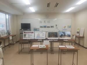 教室after①