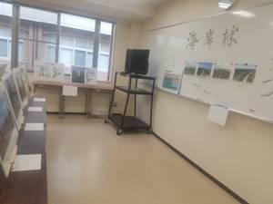 教室after②