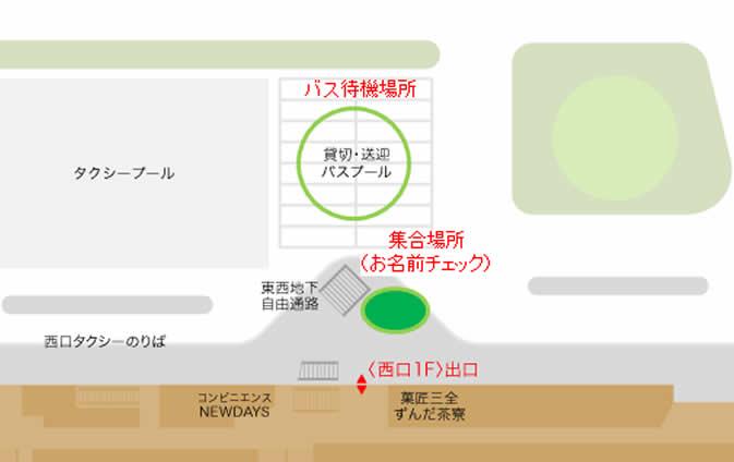 集合場所 仙台駅西口